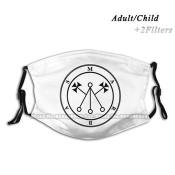 Marbas Print Reusable Mask Pm2.5 Filter Face Mask Kids Marbas Goetia Lesser Key Solomon Thelema Crowley Aleister Occult Demon image