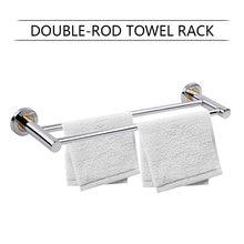 Двухслойная Полка для полотенец из нержавеющей стали 50*14 см