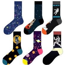 Милые модные мягкие Новинка хлопок Мужские носки alien в виде