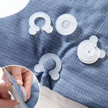 4pcs Bed Duvet Covers Sheet Holder Snap Fix Clip Clamp Fastener Quilt Gripper Comforter Portable Blankets Sheet Accessories(China)