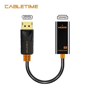 Кабель DP к HDMI Женский конвертер 4k/2k порт дисплея к HDMI адаптер порт дисплея hdmi 4 СДК Macbook HDTV проектор N007