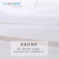 Face Towel Pure Cotton Non woven Towels Disposable Extract Beauty Salon Universal Pearl Cotton Tissue Paper