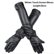 Женские зимние перчатки из ПУ кожи с защитой от ветра