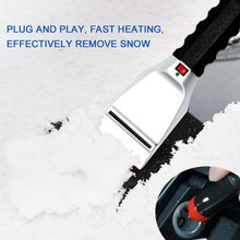 Car Automatic Heating Snow Shovel 12V Vehicle Smoke-lighter Type Snow Melting Heater Defrosting Removal Dehumidifier