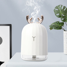 USB Deer Air Humidifier Ultrasonic Cool Mist Adorable Mini Humidifier With LED Light Car Aromatherapy Essential Oil Diffuser essential oil diffuser aromatherapy car diffuser cool mist humidifier with little storage jar colorful led night light changing