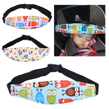 Baby Safety Fixing Band Car Seat Sleep Nap Aid Child Kid Head Protector Belt Support Holder Baby Stroller Adjustable Doze Strap