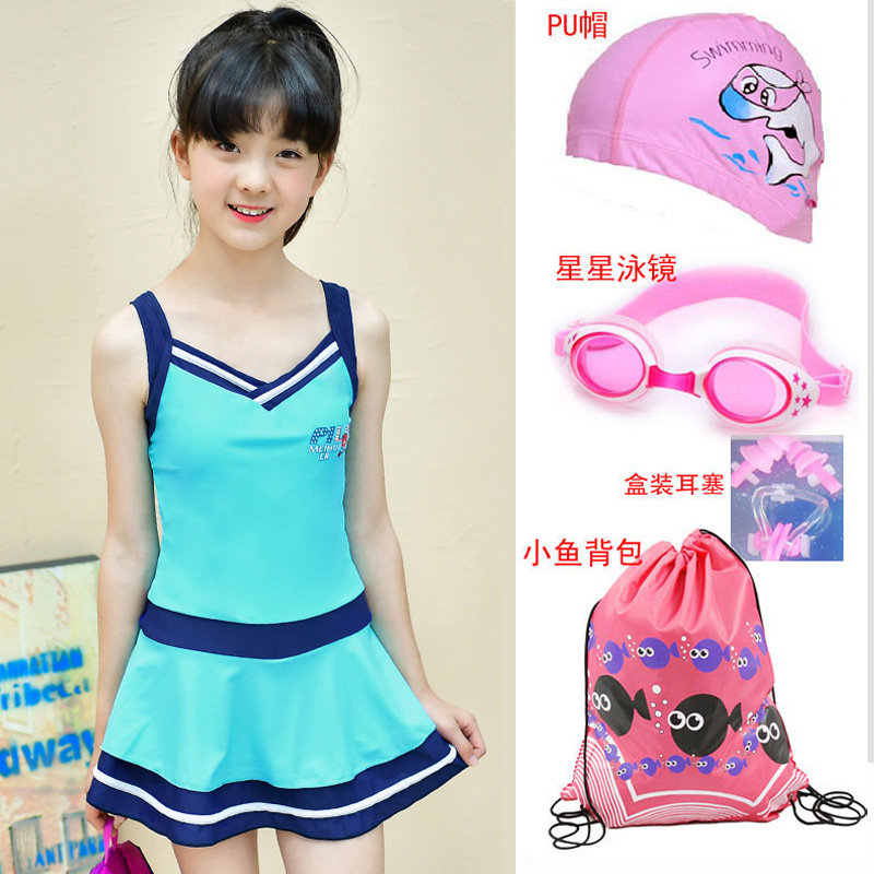 Children One-piece Middle And Large Swimsuit Skirt GIRL'S Child Large Size Conservative Dacron Pants Swimwear Hot Springs Studen