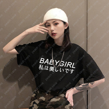 Casual Women T-Shirt Tops Tees Grunge Letter-Print Tumblr Babygirl Daddy Harajuku Soft