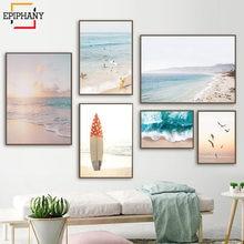 Калифорнийская пляжная Настенная картина современный принт берега
