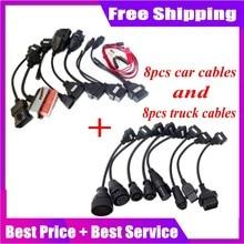 Adaptörü tam için 8 adet kablolar yenİ vci vd ds150e cdp delphis OBD2 OBDII araba ve kamyon teşhis arayüz aracı tarayıcı kablosu