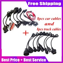 Adapter full 8pcs cables for New vci vd ds150e cdp for delphis OBD2 OBDII car & truck Diagnostic Interface Tool scanner cable