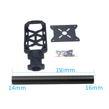 DIY Drone 16mm Clamp Type Motor Mount Plate Holder with 16MM*14MM*150MM 3K Carbon Fiber Tube for 4-axle Quadcopter