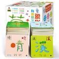 2 набора, 1008 страниц, китайские персонажи, флэш-карта с пиктографическим рисунком, 1 и 2 для детей 0-8 лет, для малышей/детей 8x8 см, обучающая карт...
