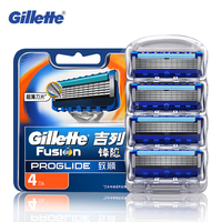 Gillette Fusion Proglide Flexball Shaving Razor Blades For Men Shavers 4 Blades
