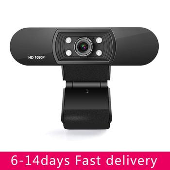 Full HD 1080P Webcam For Computer Laptop High-end Video Call USB Webcams Camera With Noise Reduction Microphone Fast Delivery