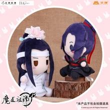 Grandmaster of Demonic yetiştirme MDZS en olgunlaşmamış Wei Wuxian Lan Wangji Cosplay peluş oyuncak bebek tahsil kolye