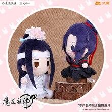 団長の悪魔栽培mdzsを自然のまま魏wuxian lan wangjiコスプレぬいぐるみ人形グッズペンダント