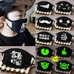 Image 1 - Светящаяся маска для рта, хлопковая Пылезащитная маска для рта, моющаяся многоразовая дышащая двухслойная маска для рта для взрослых и детей