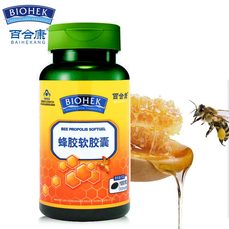 Natural Bee Propolis Extract Soft Capsules Antiviral Anti-tumor 500mg*100 Pcs/Bottle