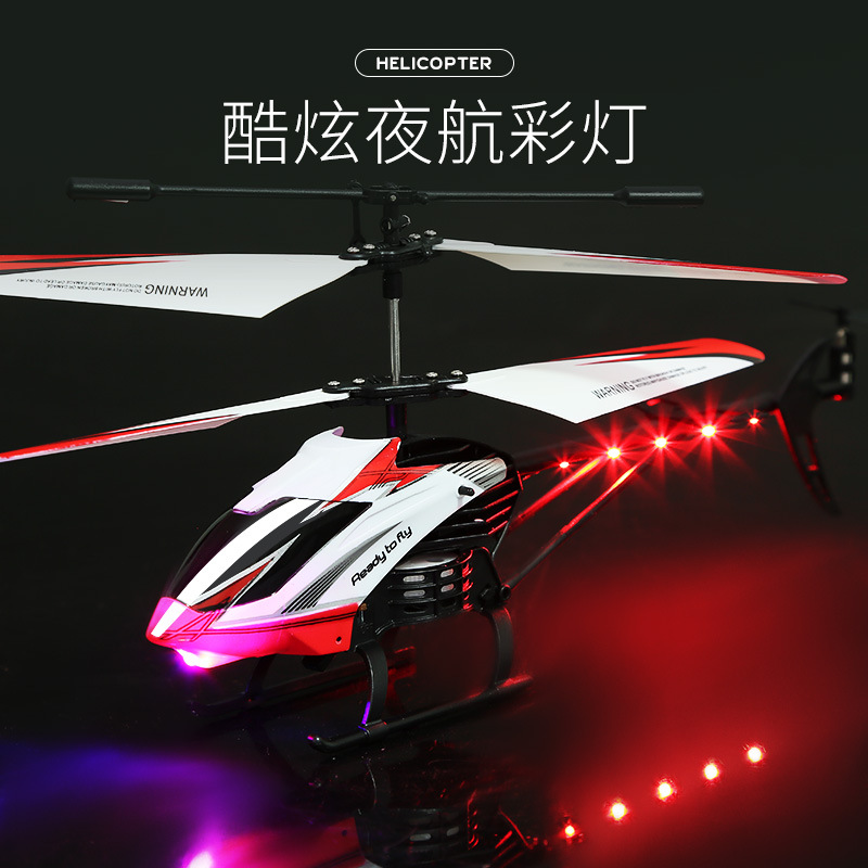 Ys Remote Control Aircraft Suspension Unmanned Electric Drop-resistant Young STUDENT'S Sufficient Helicopter With Mainland China
