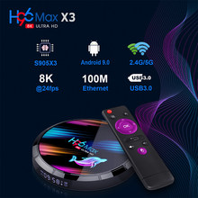 H96 max x3 android 9.0 smart tv box 4gb 128gb amlogic s905x3 conjunto superior caixa 2.4g/5g wifi bt4.0 8k ultra hd media player pk h96max