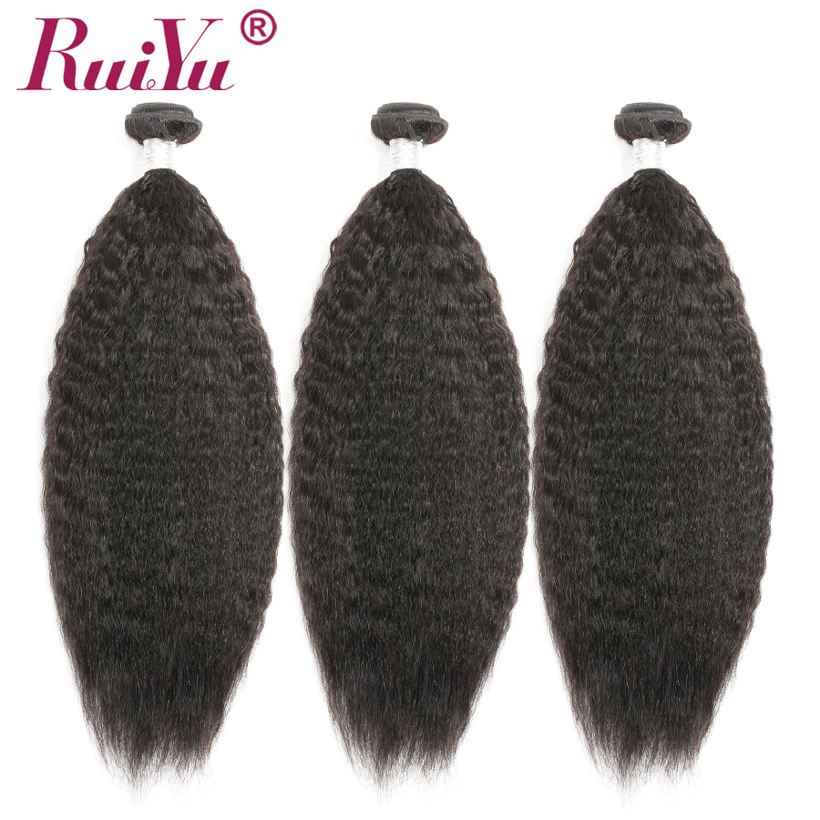 Peruvian Kinky Straight Hair Weave Bundles 100% Human Hair 3 Bundles Remy Hair Extension Natural Color RUIYU