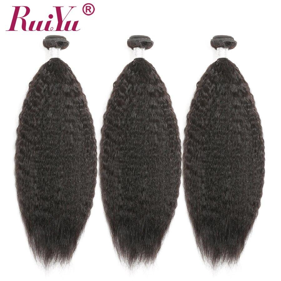 Peruvian Kinky Straight Hair Weave Bundles 100% Human Hair 3 Bundles Remy Hair Extension Natural Color RUIYU