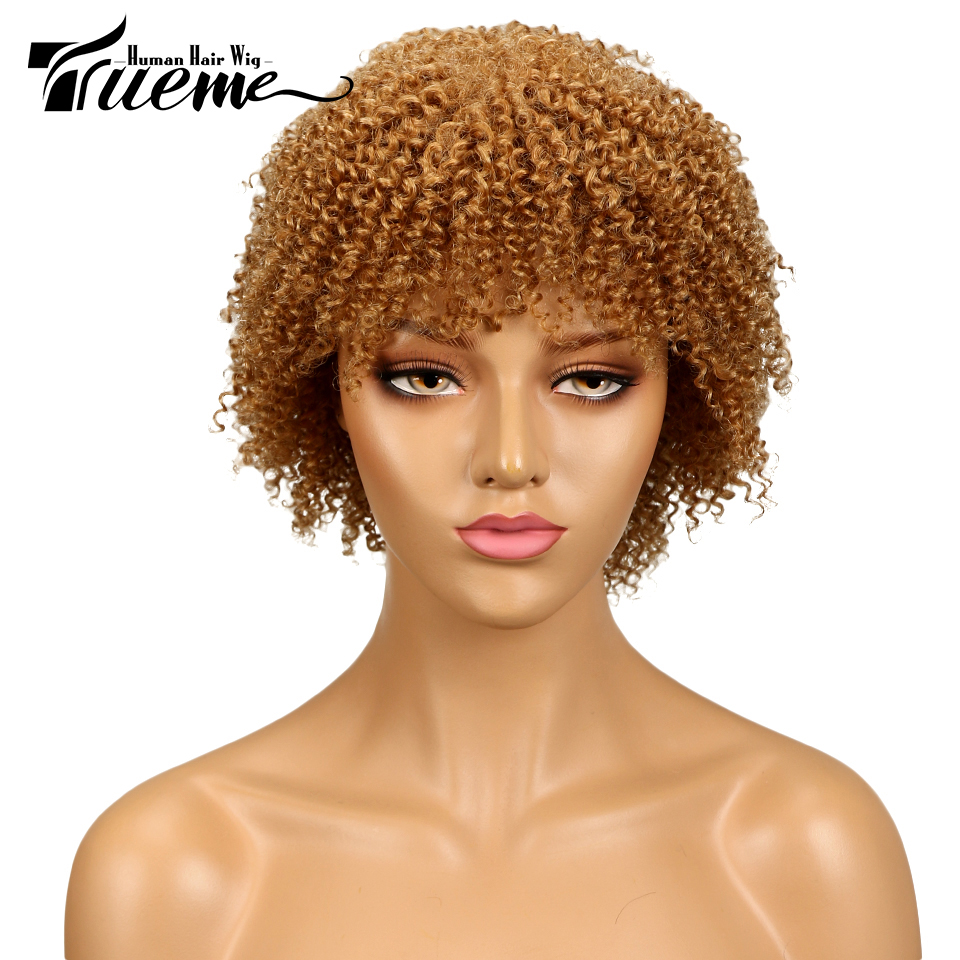 Trueme Brown Color Afro Kinky Curly Short Human Hair Wigs Remy Brazilian Kinky Curly Short Bob Full Wigs For Black Women