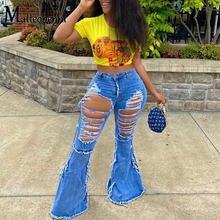 2020 модные джинсовые брюки с бахромой на подоле Женские однотонные