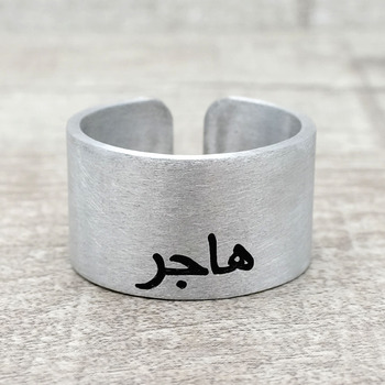 Personalized Arabic Name Ring Custom Arabic Name Band Ring Fathers Gift Man Ring Jewelry Gift For Him 925 sterling silver arabic ring personalized custom nameplate thin ring arabic letters name jewlery women fashion