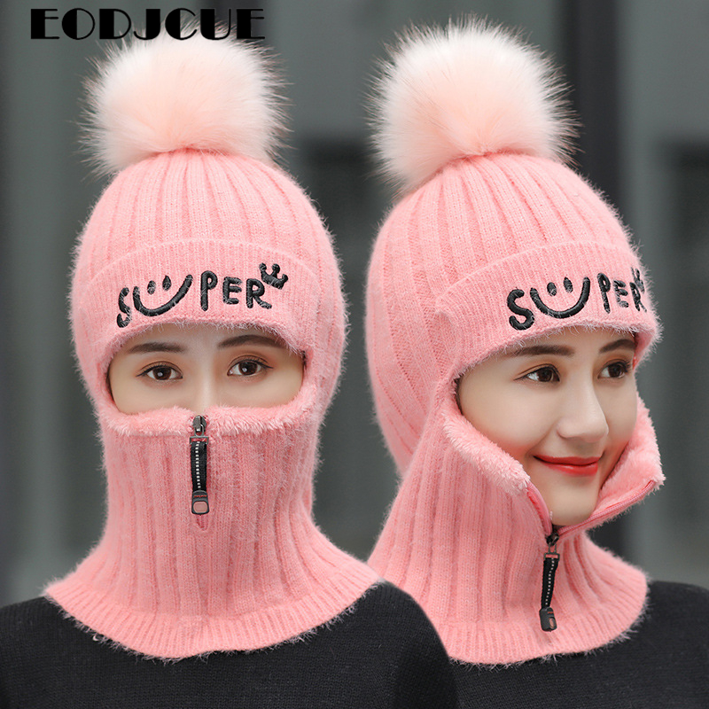 Wholesale Winter Hats For Women Neck Warmer Knitted Hat Wool Earmuffs Thick Warm Beanies Caps Cycling Bonnet