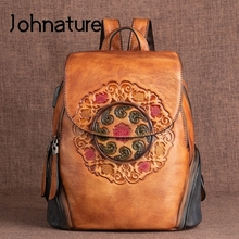 Backpack Women Retro Large-Capacity Johnature Bag Handmade Embossing First-Layer New