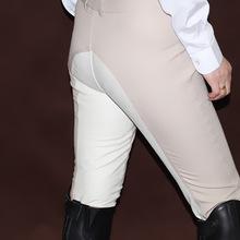 Riding-Pants Equestrian Clothing Non-Slip Elastic Adult Unisex Children