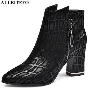 Image 2 - ALLBITEFO ポインテッドトゥの女性ブーツ印刷本革エレガントな秋冬女性のファッションブーツ快適な