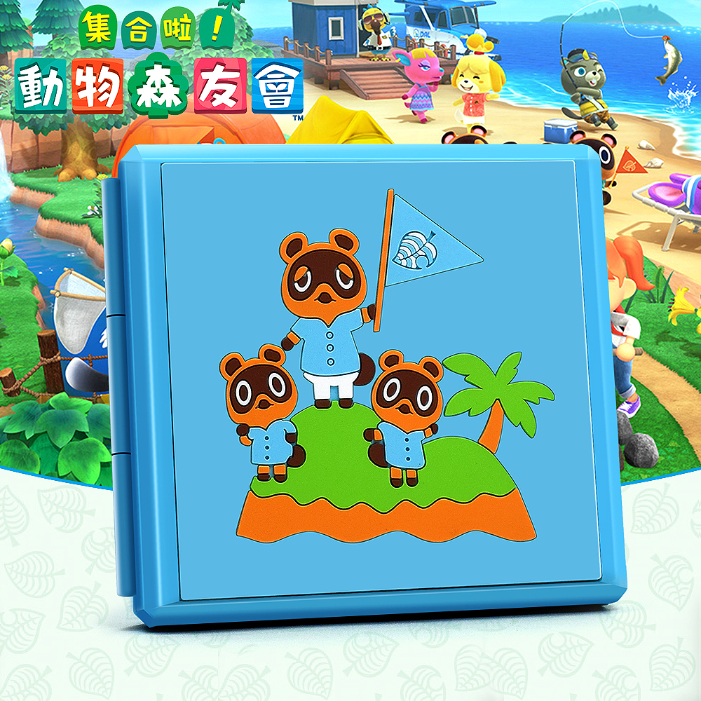 Cute Nintend Switch Shell Animals Crossing Case Shell Switch Game Card Cases Kawaii Portable Hard Shell Case For Nintendo Switch image