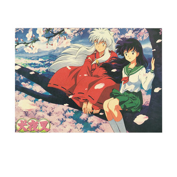 Classic Anime Inuyasha Vintage Wall Stickers Poster And Prints Retro Print Paper Living Bedroom Bar Coffee Poster Romantic Decor image