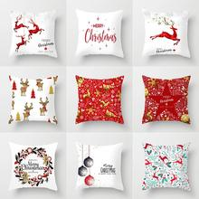 Cushion Cover 45*45cm Christmas Deer Polyester Soft Throw Pillow Cover Sofa Pillowcase Merry Christmas Decorations For Home linen seat cushion merry christmas pillow cover