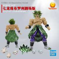 BANDAI Japanese Anime Dragon Ball Theater Version Metal Color Broli Assembly Model Christmas Gift Action Toy Figures