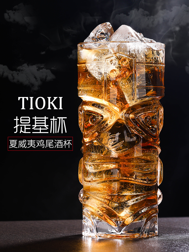 Creative Juice Cup Glass Thickened Tiki Cocktail Cup Grimace Personalized Fruit Tea Cup Cold Drink Cup Beverage Lead-Free
