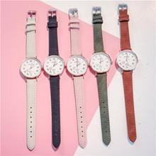 Women Simple Luminous Quartz Watch female Fashion Stars Alloy Wrist Wat