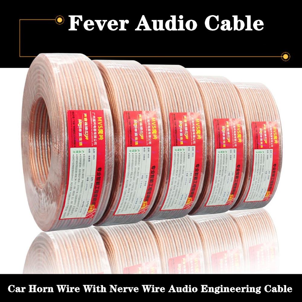 DIY Hi-Fi аудио кабель динамика, бескислородный медный провод динамика, профессиональный шнур s для усилителя, домашнего кинотеатра, система KTV ...