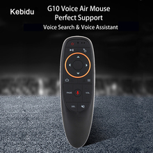 kebidu 2.4G USB Receiver G10s for Gyro Sensing Mini Wireless Smart Remote G10 Air Mouse Voice Control for Android TV BOX