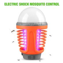 Solar Electric Mosquito Insect Killer Mute Light Lamp USB Charging Waterproof Trap Lamp LED Light Bug Zapper Pest Control Trap