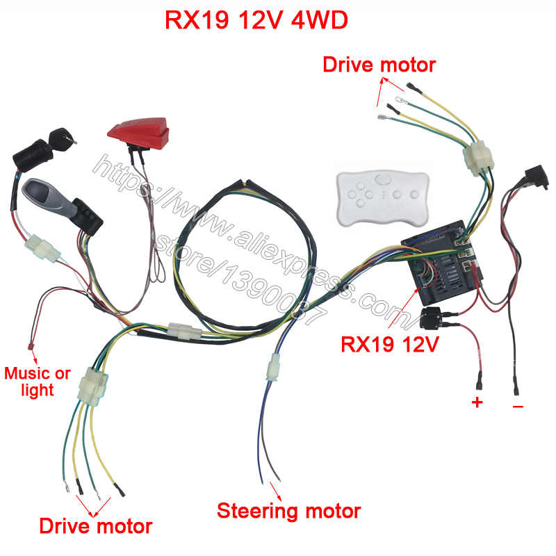 Children Electric Car Diy Modified Wires And Switch Kit