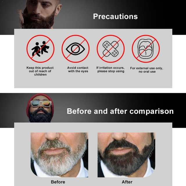 US $0.48 37% OFF|Blackening Beard Shampoo Dye Beard Into Black Only 5 Mins  Herb Natural Faster Blackening Beard Coloring Grey Remove-in Hair Care Sets  ...