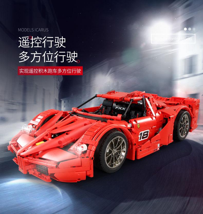 MOULD KING MOC 13085 Compatible 5889 Ferrari FXX F40 Enzo Building Block (2172 PCS) 12