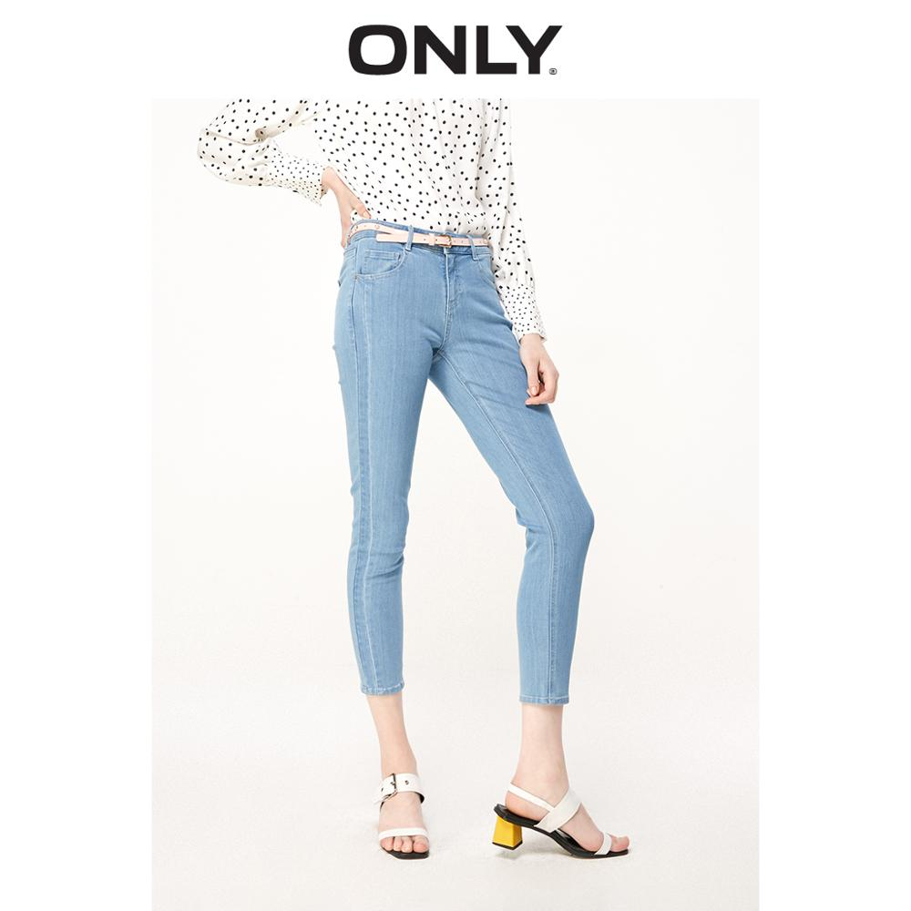 ONLY Women's Thin Pure Color Tight-leg Low-rise Crop Jeans | 119149560