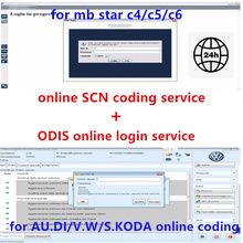 2020 Online SCN Coding service for mb star c4 sd c5 sd Connect Compact for MB cars ODIS Online Coding Account Login for Au.di