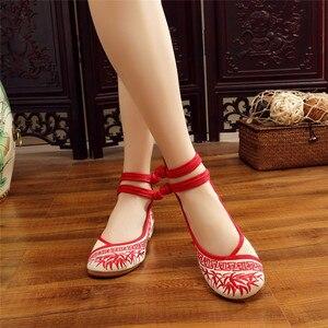 Image 4 - 수제 패션 여성 발레리나 춤 신발 중국어 꽃 자수 부드러운 캐주얼 신발 천으로 산책 메리 제인 아파트