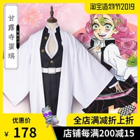 Kanroji Mitsuri Cos Demon Slayer Cosplay Costume Kimono High Original Uniforms Free Shipping